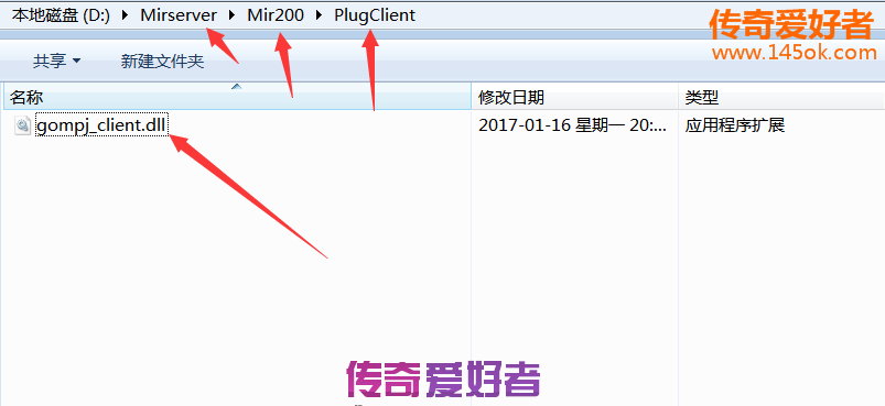 QQ截图20170116210639.png