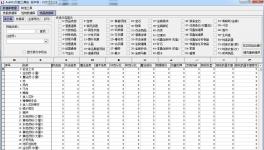 Ask引擎数据库工具包-很强大