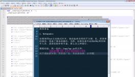传奇帮170课-开区网站顶部地址被JS加密怎么修改