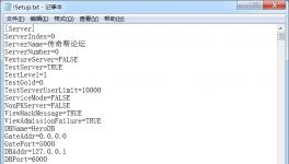 传奇setup.txt文件英汉全解 setup.txt全攻略!