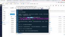传奇帮195课-域名添加CDN,解决因为攻击导致网站打不开