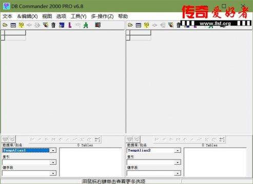 dbc6.8中文版 DBC2000 v6.8最新汉